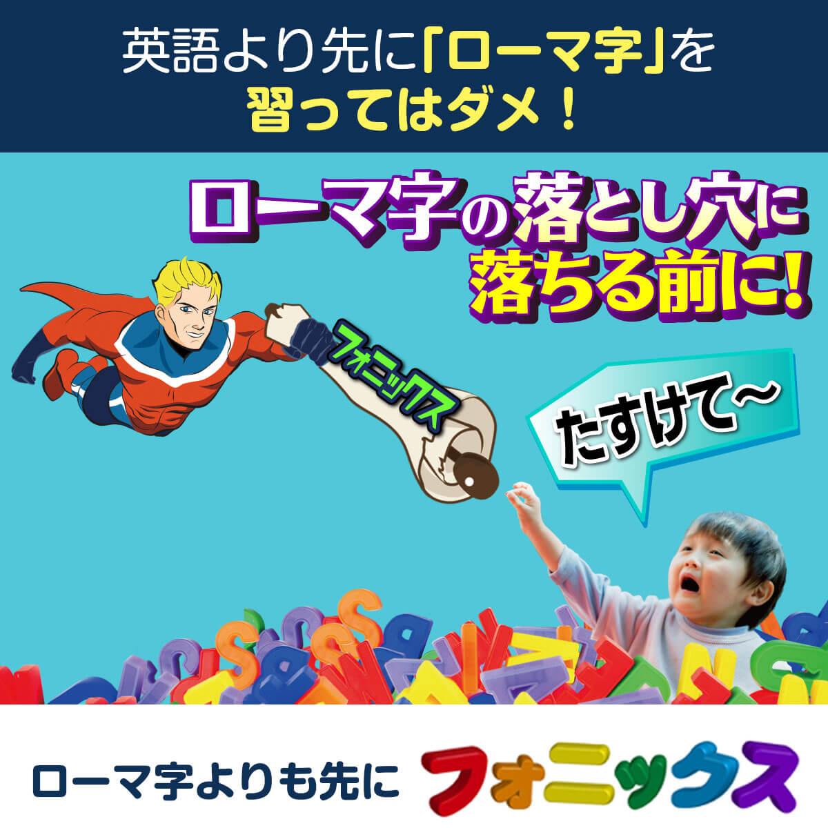 日本の英語教育はコスパが悪い