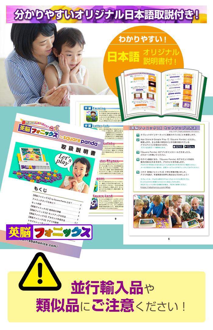 分かりやすい日本語取説